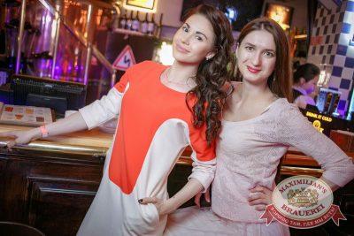 Super ПЯТНИЦА, 2 июня 2017 - Ресторан «Максимилианс» Новосибирск - 35