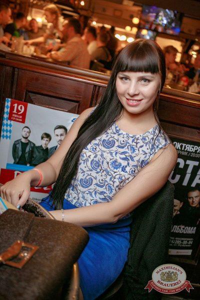 Super ПЯТНИЦА, 2 июня 2017 - Ресторан «Максимилианс» Новосибирск - 37