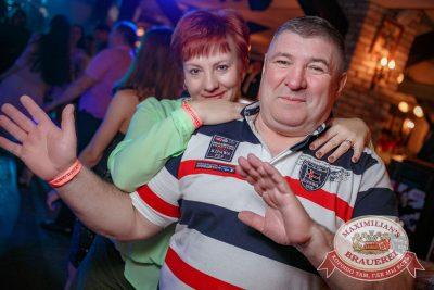 Super ПЯТНИЦА, 2 июня 2017 - Ресторан «Максимилианс» Новосибирск - 39