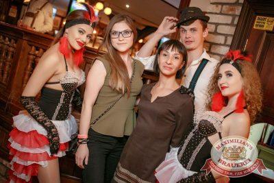Super ПЯТНИЦА, 2 июня 2017 - Ресторан «Максимилианс» Новосибирск - 4
