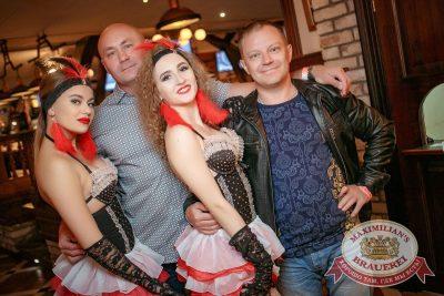 Super ПЯТНИЦА, 2 июня 2017 - Ресторан «Максимилианс» Новосибирск - 7