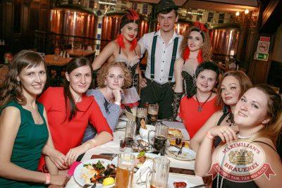 Super ПЯТНИЦА, 2 июня 2017 - Ресторан «Максимилианс» Новосибирск - 9