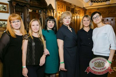 Super ПЯТНИЦА, 2 марта 2018 - Ресторан «Максимилианс» Новосибирск - 1