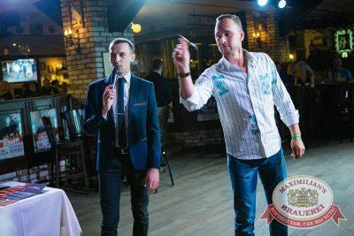 Super ПЯТНИЦА, 2 марта 2018 - Ресторан «Максимилианс» Новосибирск - 11