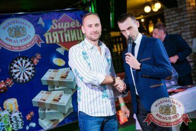Super ПЯТНИЦА, 2 марта 2018 - Ресторан «Максимилианс» Новосибирск - 12
