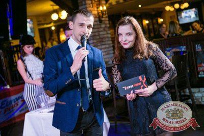 Super ПЯТНИЦА, 2 марта 2018 - Ресторан «Максимилианс» Новосибирск - 14
