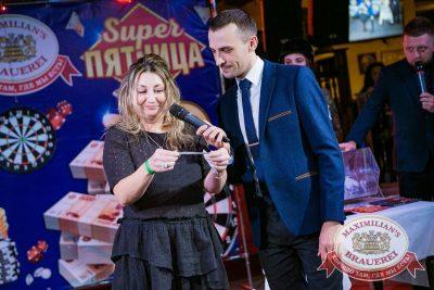 Super ПЯТНИЦА, 2 марта 2018 - Ресторан «Максимилианс» Новосибирск - 15