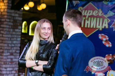 Super ПЯТНИЦА, 2 марта 2018 - Ресторан «Максимилианс» Новосибирск - 19
