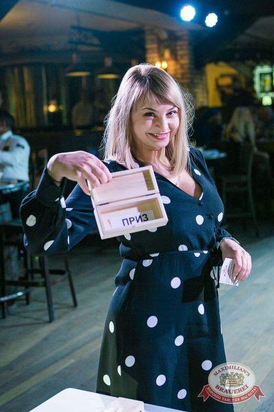 Super ПЯТНИЦА, 2 марта 2018 - Ресторан «Максимилианс» Новосибирск - 23