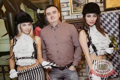Super ПЯТНИЦА, 2 марта 2018 - Ресторан «Максимилианс» Новосибирск - 3