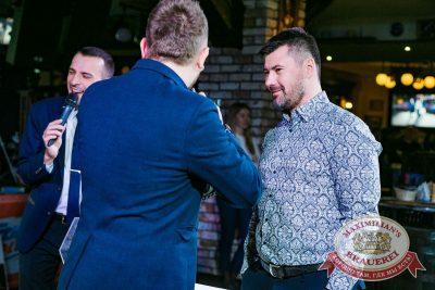 Super ПЯТНИЦА, 2 марта 2018 - Ресторан «Максимилианс» Новосибирск - 33