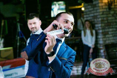 Super ПЯТНИЦА, 2 марта 2018 - Ресторан «Максимилианс» Новосибирск - 34