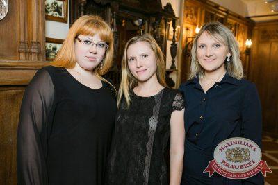 Super ПЯТНИЦА, 2 марта 2018 - Ресторан «Максимилианс» Новосибирск - 39