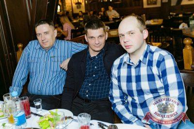 Super ПЯТНИЦА, 2 марта 2018 - Ресторан «Максимилианс» Новосибирск - 42