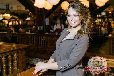Super ПЯТНИЦА, 2 марта 2018 - Ресторан «Максимилианс» Новосибирск - 43