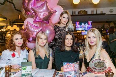 Super ПЯТНИЦА, 2 марта 2018 - Ресторан «Максимилианс» Новосибирск - 44