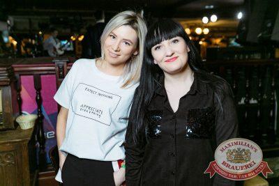 Super ПЯТНИЦА, 2 марта 2018 - Ресторан «Максимилианс» Новосибирск - 48