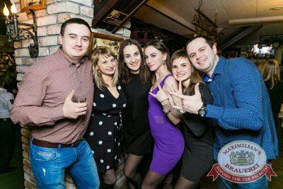 Super ПЯТНИЦА, 2 марта 2018 - Ресторан «Максимилианс» Новосибирск - 59