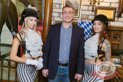 Super ПЯТНИЦА, 2 марта 2018 - Ресторан «Максимилианс» Новосибирск - 6