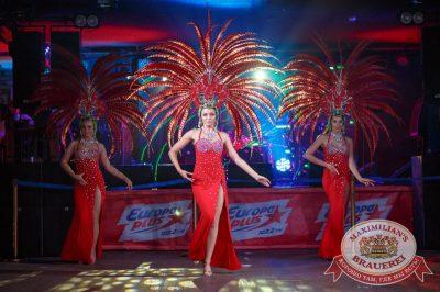Super ПЯТНИЦА, 4 августа 2017 - Ресторан «Максимилианс» Новосибирск - 11