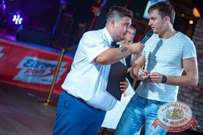 Super ПЯТНИЦА, 4 августа 2017 - Ресторан «Максимилианс» Новосибирск - 12