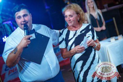 Super ПЯТНИЦА, 4 августа 2017 - Ресторан «Максимилианс» Новосибирск - 13