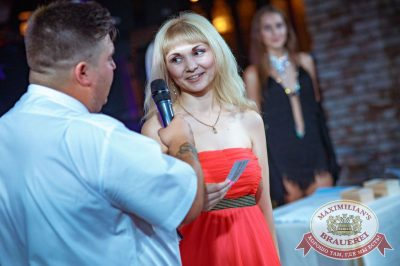 Super ПЯТНИЦА, 4 августа 2017 - Ресторан «Максимилианс» Новосибирск - 14