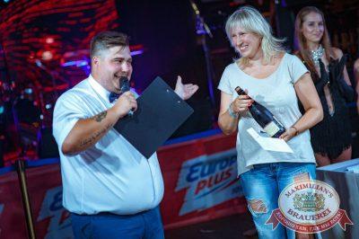 Super ПЯТНИЦА, 4 августа 2017 - Ресторан «Максимилианс» Новосибирск - 16