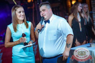 Super ПЯТНИЦА, 4 августа 2017 - Ресторан «Максимилианс» Новосибирск - 17