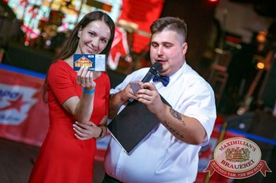 Super ПЯТНИЦА, 4 августа 2017 - Ресторан «Максимилианс» Новосибирск - 18