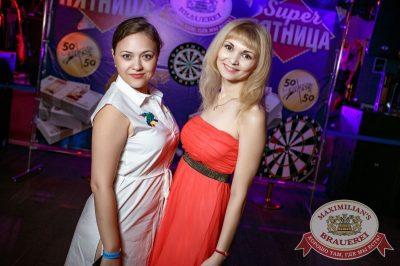 Super ПЯТНИЦА, 4 августа 2017 - Ресторан «Максимилианс» Новосибирск - 2