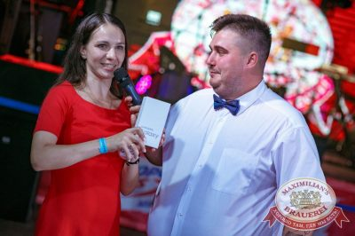 Super ПЯТНИЦА, 4 августа 2017 - Ресторан «Максимилианс» Новосибирск - 20
