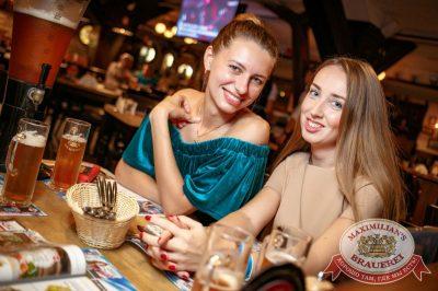 Super ПЯТНИЦА, 4 августа 2017 - Ресторан «Максимилианс» Новосибирск - 24