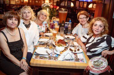 Super ПЯТНИЦА, 4 августа 2017 - Ресторан «Максимилианс» Новосибирск - 25