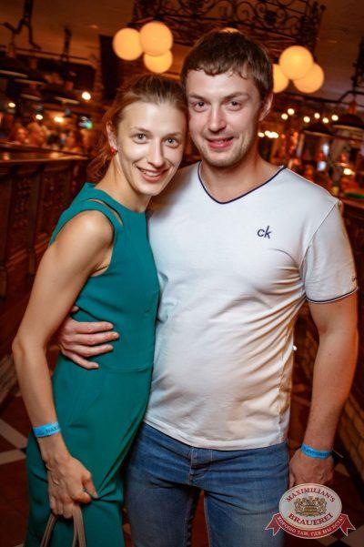 Super ПЯТНИЦА, 4 августа 2017 - Ресторан «Максимилианс» Новосибирск - 27