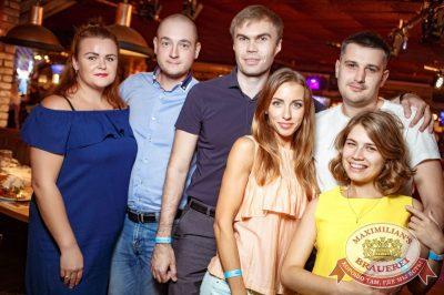 Super ПЯТНИЦА, 4 августа 2017 - Ресторан «Максимилианс» Новосибирск - 30