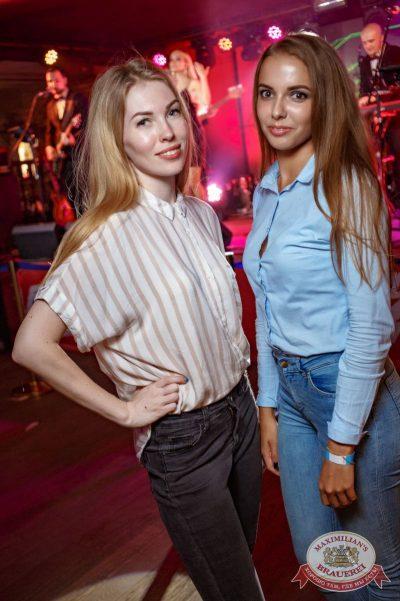 Super ПЯТНИЦА, 4 августа 2017 - Ресторан «Максимилианс» Новосибирск - 31