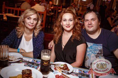 Super ПЯТНИЦА, 4 августа 2017 - Ресторан «Максимилианс» Новосибирск - 33