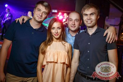 Super ПЯТНИЦА, 4 августа 2017 - Ресторан «Максимилианс» Новосибирск - 34