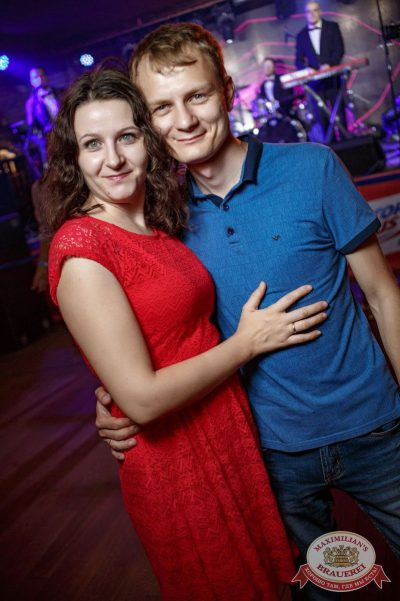 Super ПЯТНИЦА, 4 августа 2017 - Ресторан «Максимилианс» Новосибирск - 35
