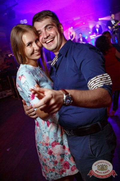 Super ПЯТНИЦА, 4 августа 2017 - Ресторан «Максимилианс» Новосибирск - 37