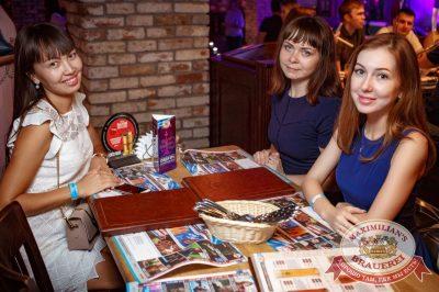 Super ПЯТНИЦА, 4 августа 2017 - Ресторан «Максимилианс» Новосибирск - 38