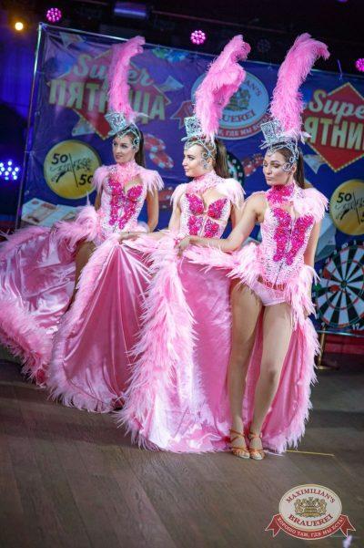 Super ПЯТНИЦА, 4 августа 2017 - Ресторан «Максимилианс» Новосибирск - 4