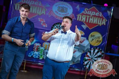Super ПЯТНИЦА, 4 августа 2017 - Ресторан «Максимилианс» Новосибирск - 5