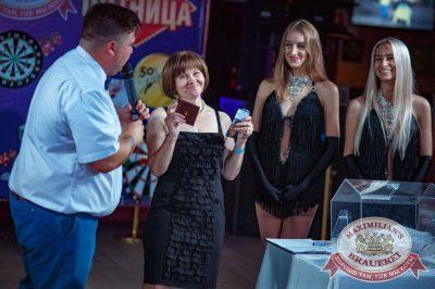 Super ПЯТНИЦА, 4 августа 2017 - Ресторан «Максимилианс» Новосибирск - 9