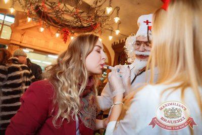 Super ПЯТНИЦА, 5 января 2018 - Ресторан «Максимилианс» Новосибирск - 10