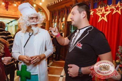 Super ПЯТНИЦА, 5 января 2018 - Ресторан «Максимилианс» Новосибирск - 11