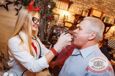Super ПЯТНИЦА, 5 января 2018 - Ресторан «Максимилианс» Новосибирск - 13