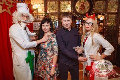 Super ПЯТНИЦА, 5 января 2018 - Ресторан «Максимилианс» Новосибирск - 14