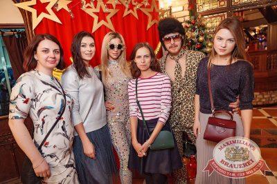 Super ПЯТНИЦА, 5 января 2018 - Ресторан «Максимилианс» Новосибирск - 15